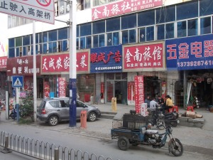 Hefei Anhui China